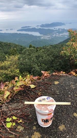 朝熊山展望台2.jpg