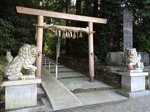 佐那神社20151014.jpg